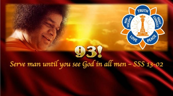 Sathya Sai Baba Center of Greater Hartford, CT USA | LOVE ALL SERVE ALL